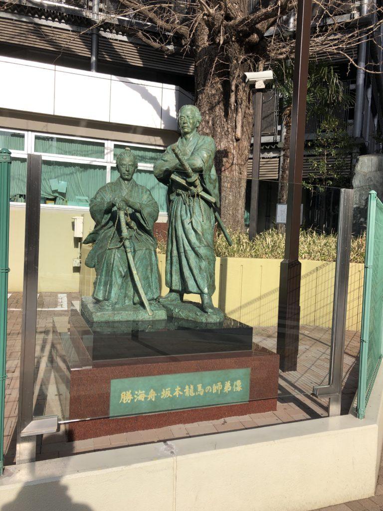 勝海舟と坂本龍馬の像