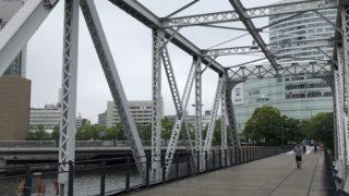 汽車道港一号橋梁