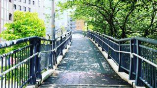 ふれあい歩道橋