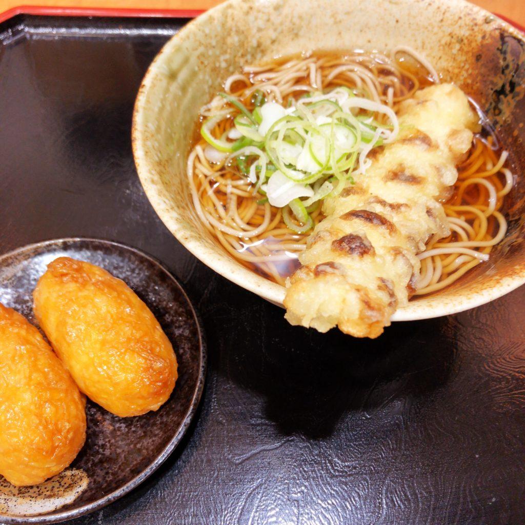 昨日食べた昼食