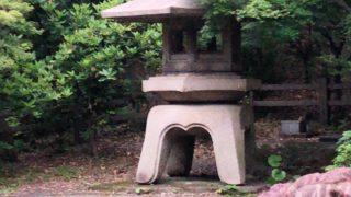 掃部山公園内 日本庭園